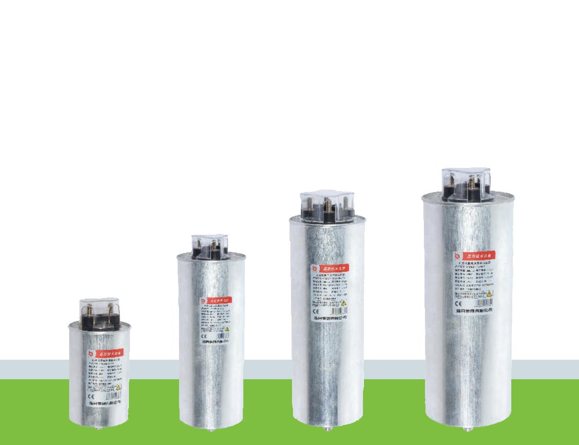 CMKP圆柱形自愈式低压并联电容器