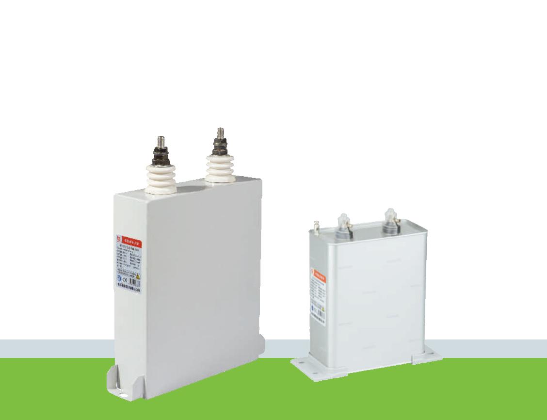 交流滤波电容器