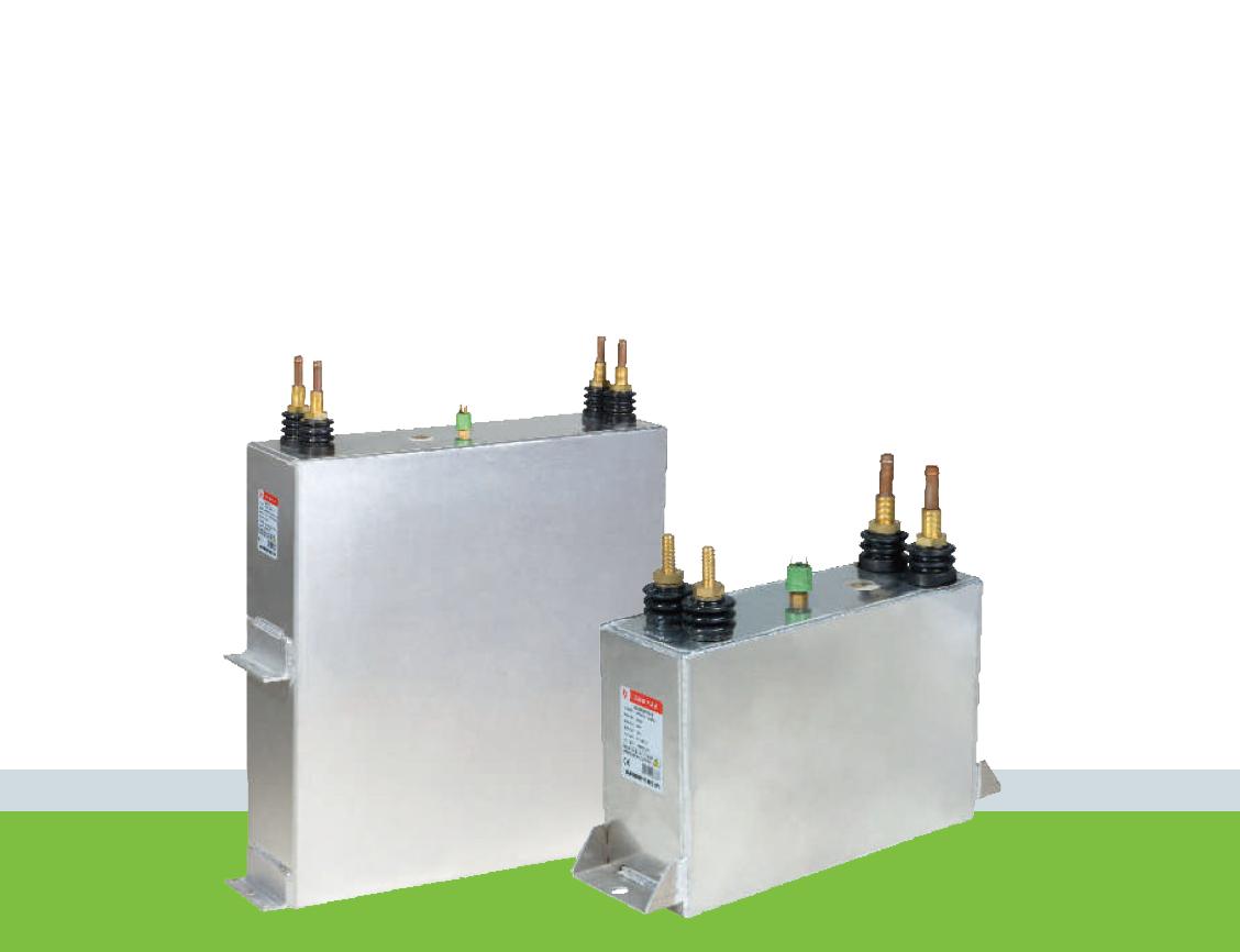 DZMJ直流滤波电容器