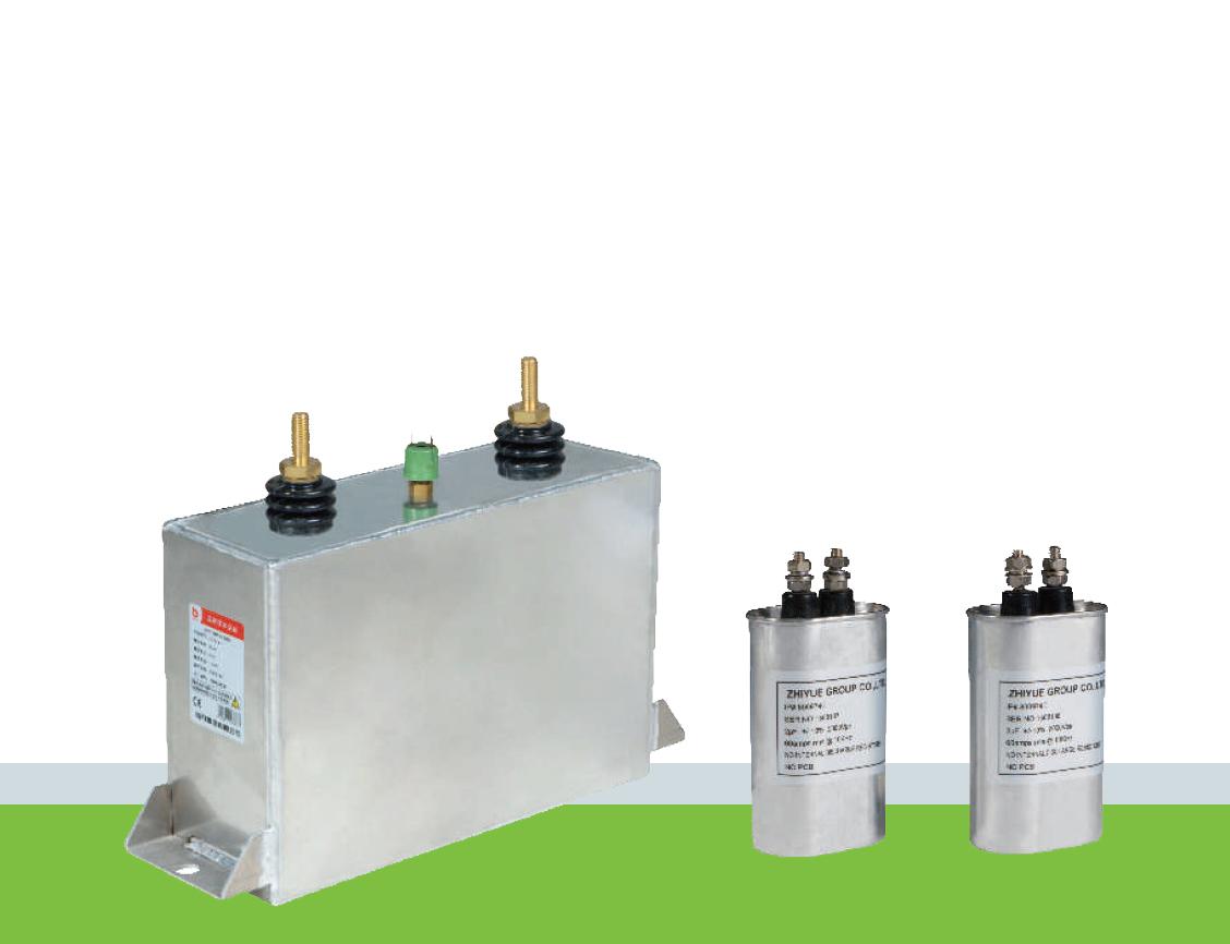 保护吸收电容器