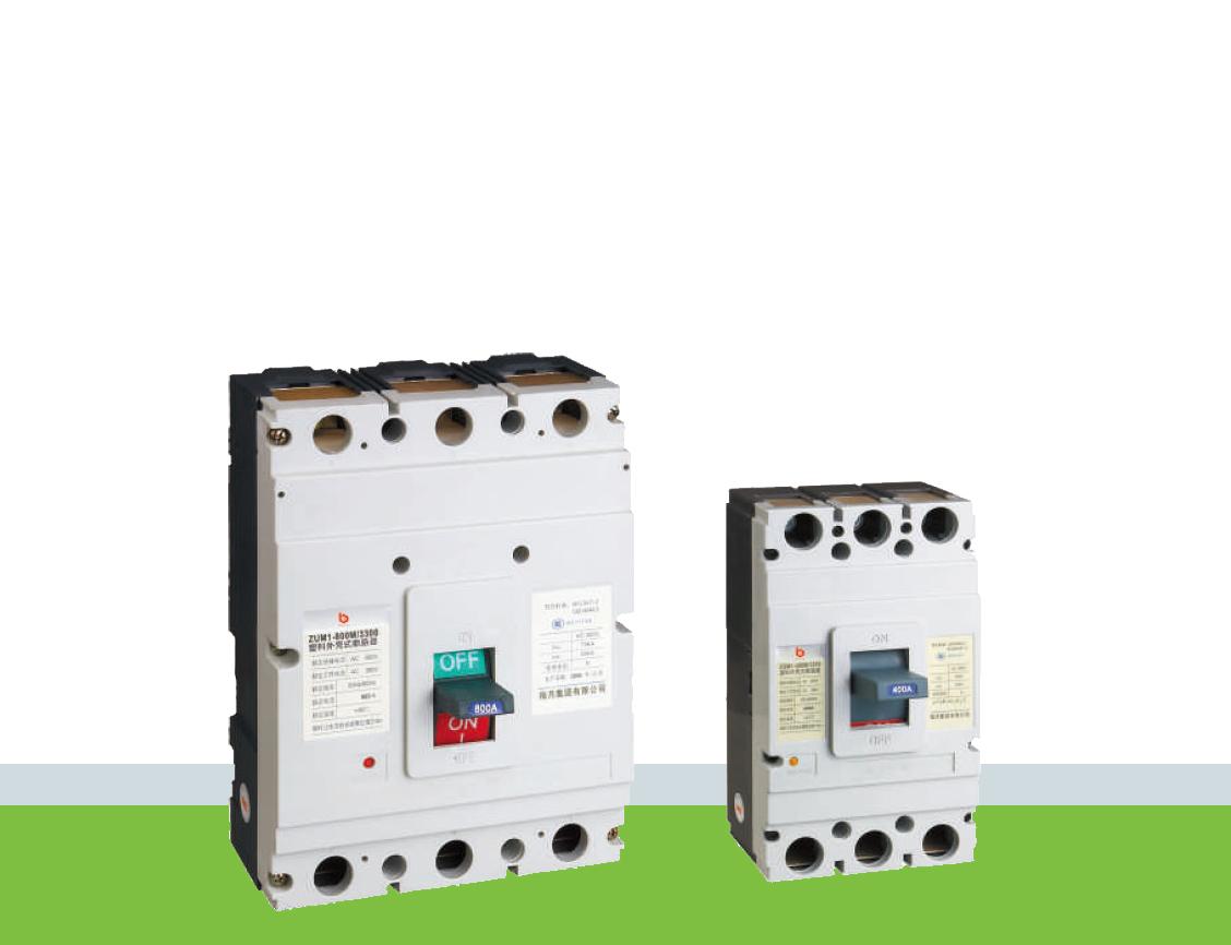ZUM1系列塑料外壳式断路器